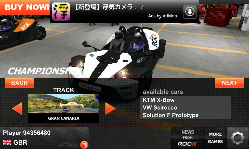 androidアプリ レース オブ チャンピオンズ攻略スクリーンショット5