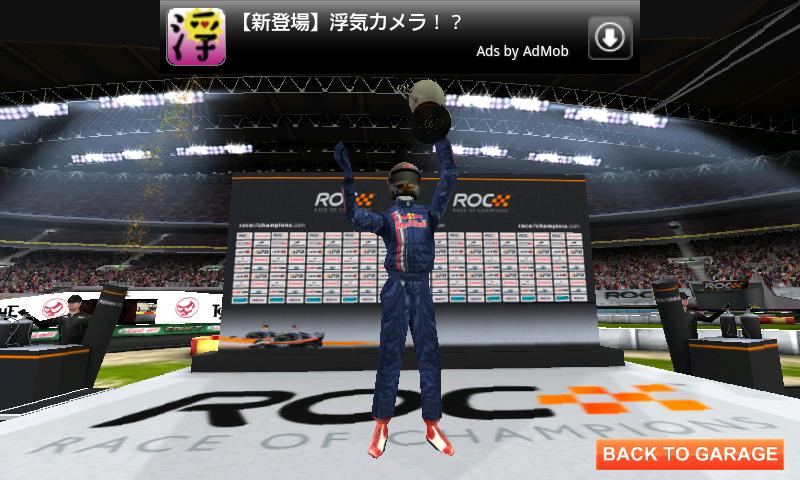 レース オブ チャンピオンズ androidアプリスクリーンショット3