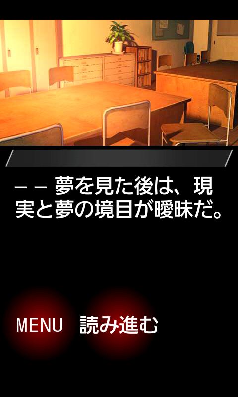 androidアプリ 歪みの国のアリス攻略スクリーンショット1