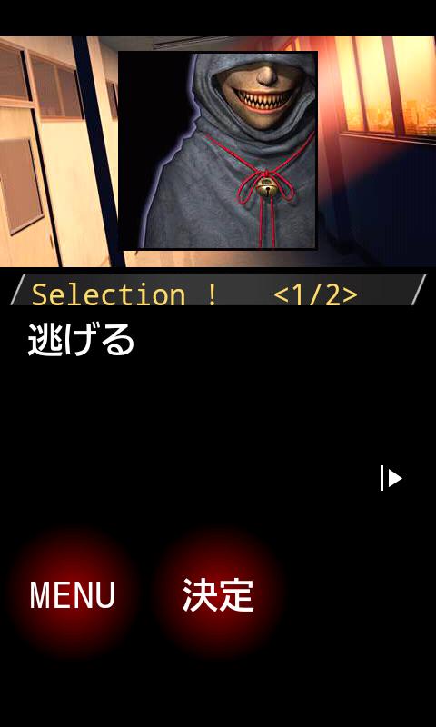 歪みの国のアリス androidアプリスクリーンショット3
