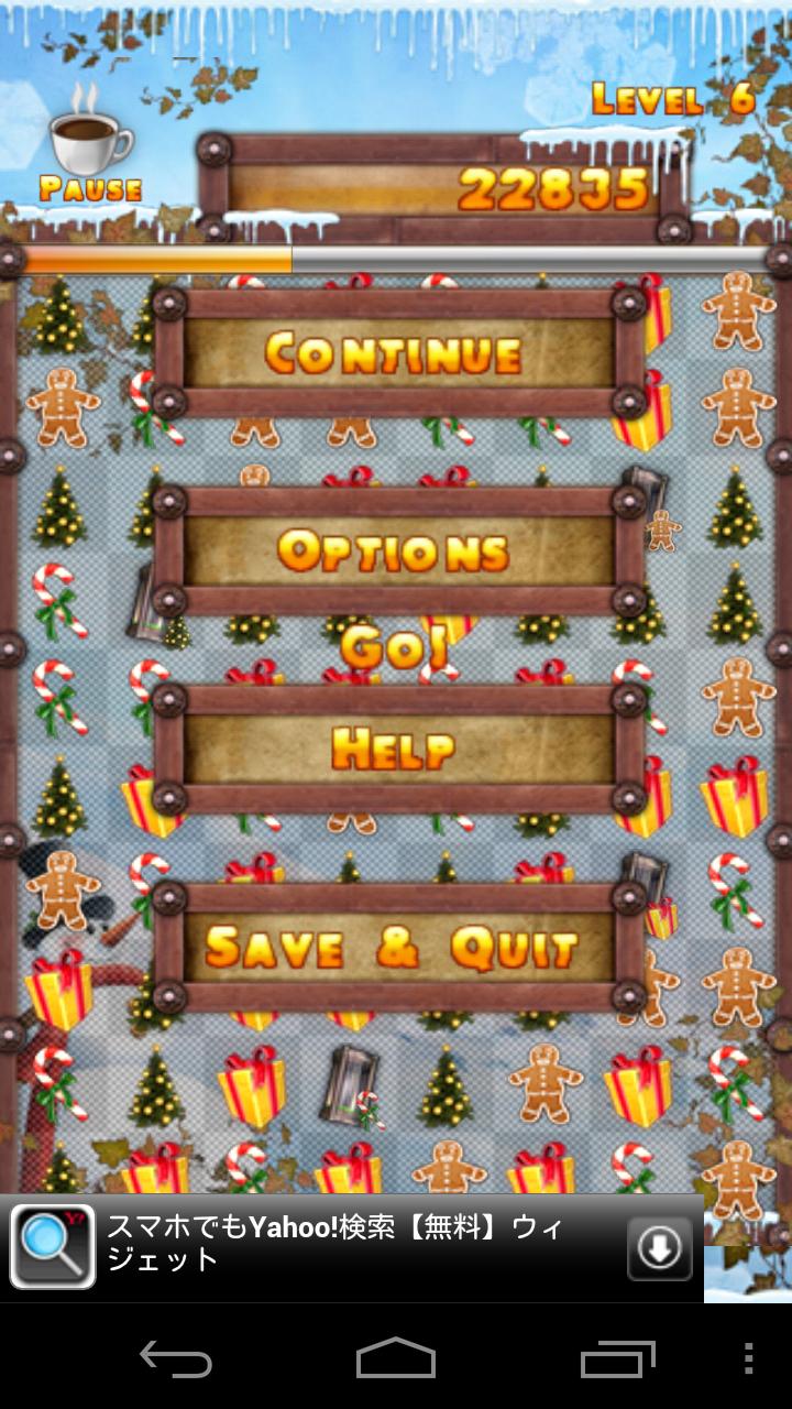 androidアプリ ジュエルボックス クリスマスエディション攻略スクリーンショット4