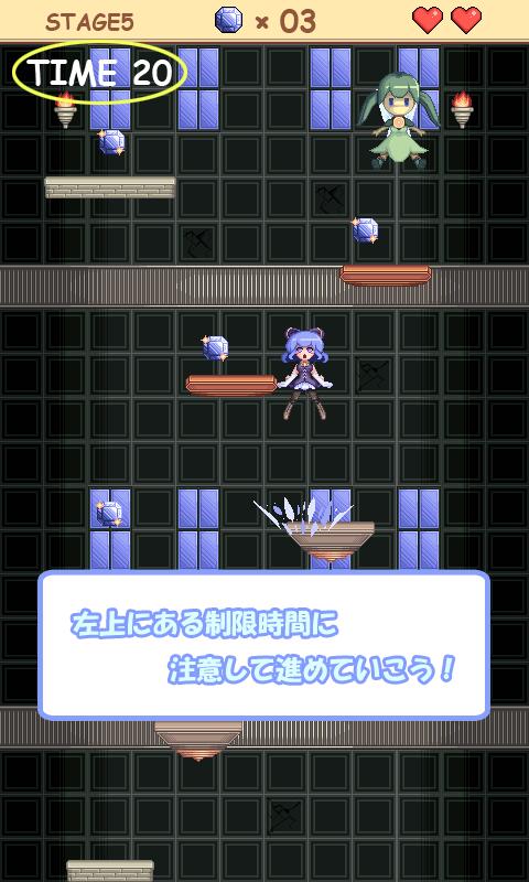 androidアプリ 塔と少女と精霊石攻略スクリーンショット1