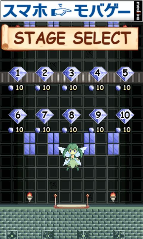 androidアプリ 塔と少女と精霊石攻略スクリーンショット4