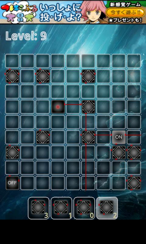 クランプス オブ ライト androidアプリスクリーンショット1