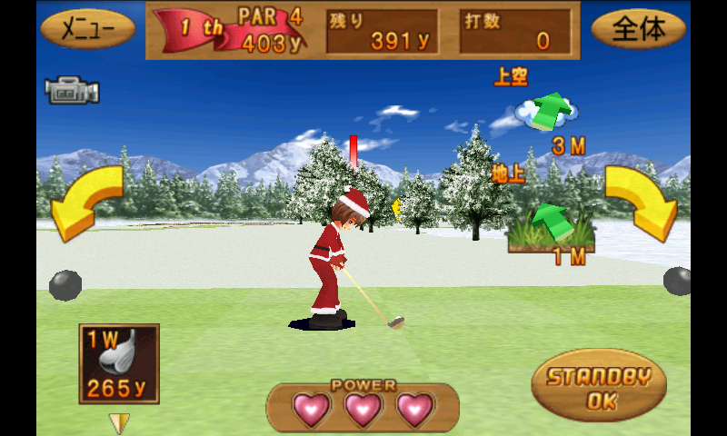 androidアプリ Cup Cup Golf 3D!攻略スクリーンショット1