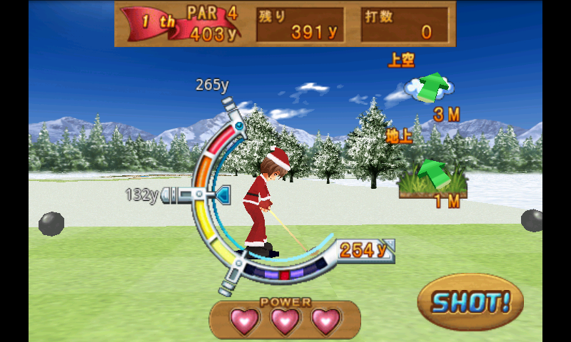 androidアプリ Cup Cup Golf 3D!攻略スクリーンショット3