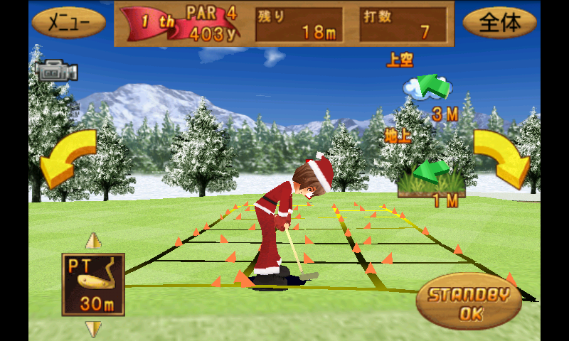 androidアプリ Cup Cup Golf 3D!攻略スクリーンショット4