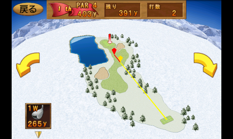 Cup Cup Golf 3D! androidアプリスクリーンショット2