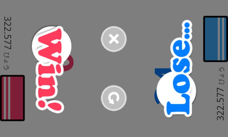 androidアプリ ティッシュ攻略スクリーンショット5