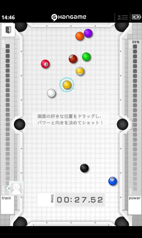 9ボール+ androidアプリスクリーンショット1