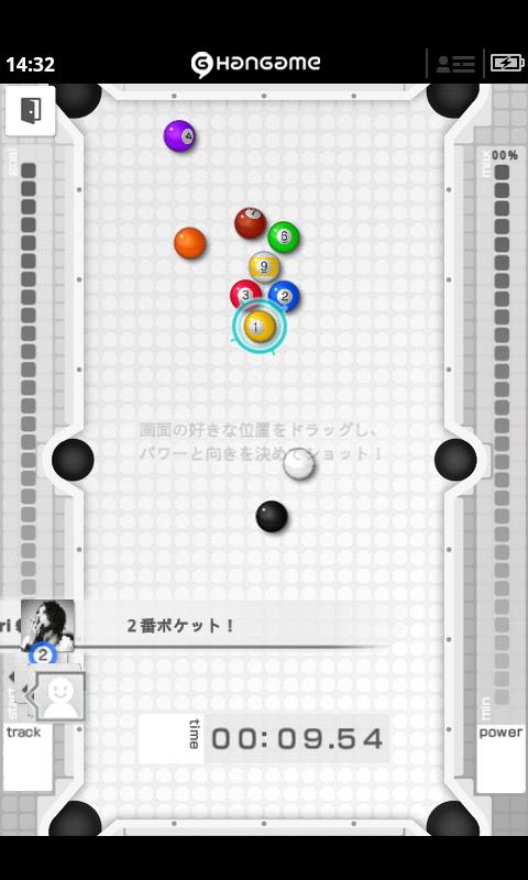 9ボール+ androidアプリスクリーンショット3