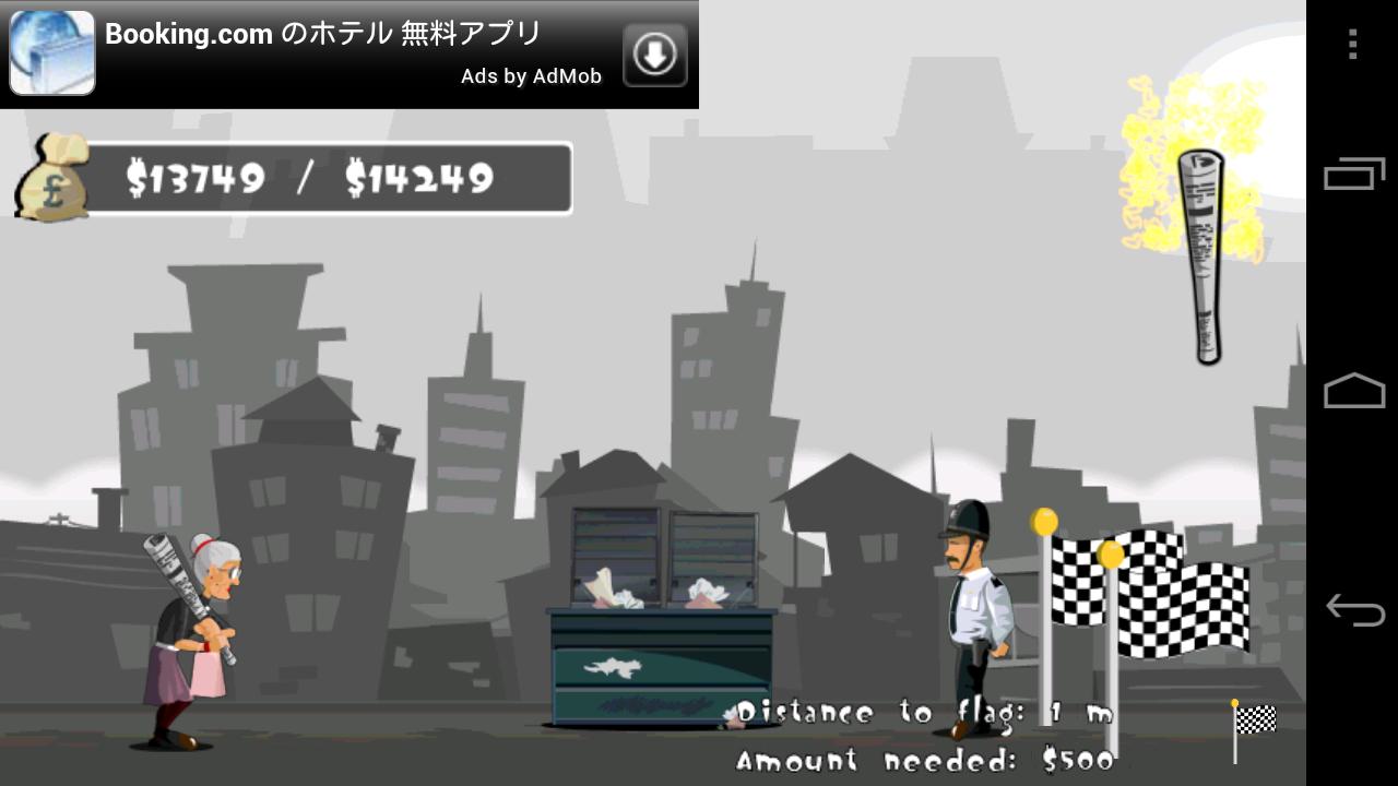 androidアプリ アングリーグラン ベストフリーゲーム攻略スクリーンショット2