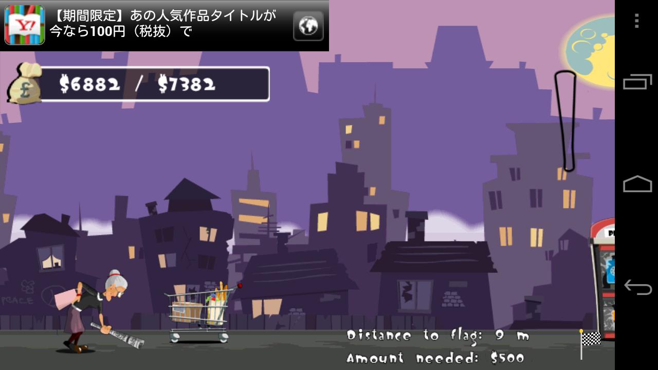 androidアプリ アングリーグラン ベストフリーゲーム攻略スクリーンショット3