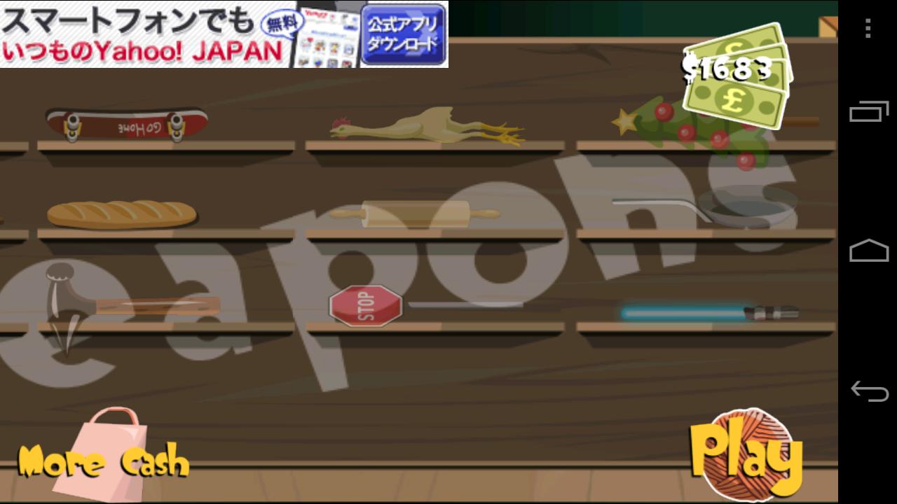 androidアプリ アングリーグラン ベストフリーゲーム攻略スクリーンショット5
