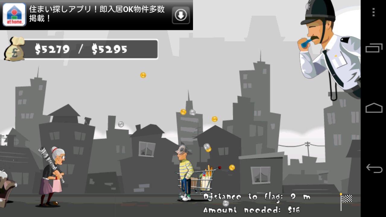 アングリーグラン ベストフリーゲーム androidアプリスクリーンショット2