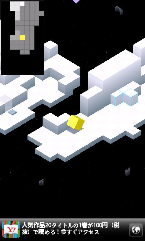 エッジ androidアプリスクリーンショット3