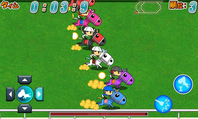 うまうまダービー〜激闘ジョッキーバトル〜 androidアプリスクリーンショット1