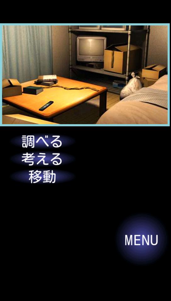 androidアプリ 一夜怪談攻略スクリーンショット2