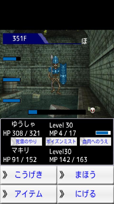 androidアプリ ちょこっとRPG2「地下迷宮」攻略スクリーンショット1