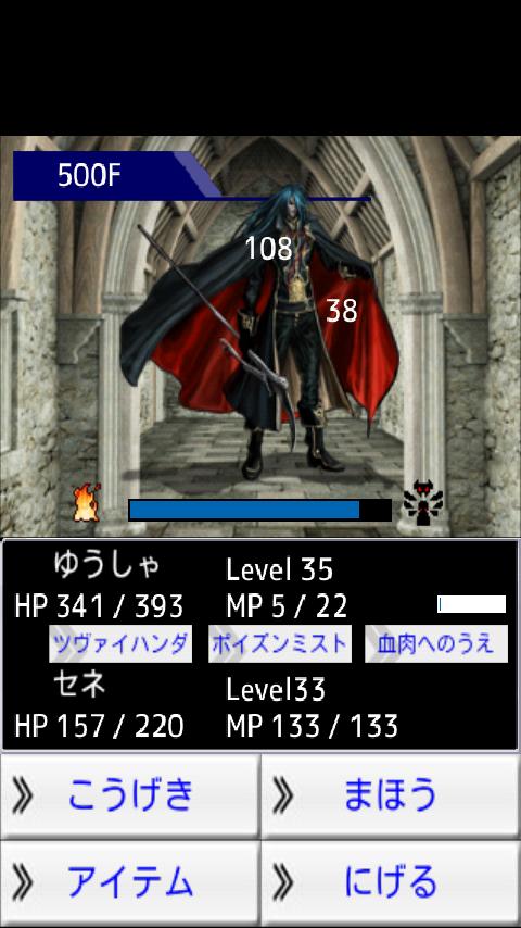 ちょこっとRPG2「地下迷宮」 androidアプリスクリーンショット1