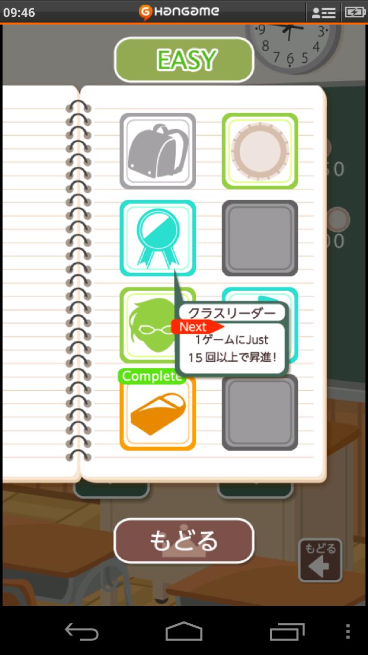 玉転がし by Hangame androidアプリスクリーンショット3