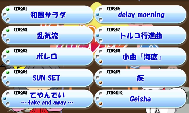 RhythMiko~リズミコ~ androidアプリスクリーンショット3