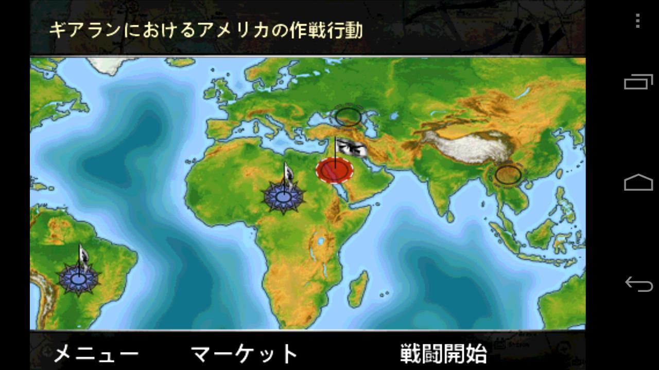 モダン コンフリクト androidアプリスクリーンショット3