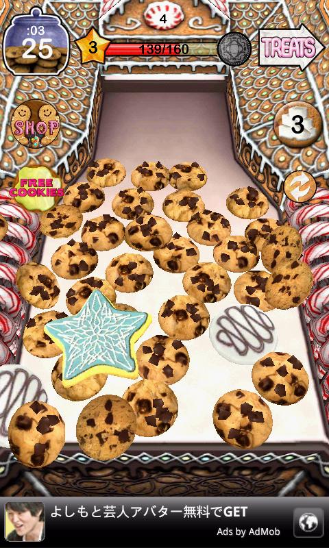 androidアプリ クッキードーザー攻略スクリーンショット3