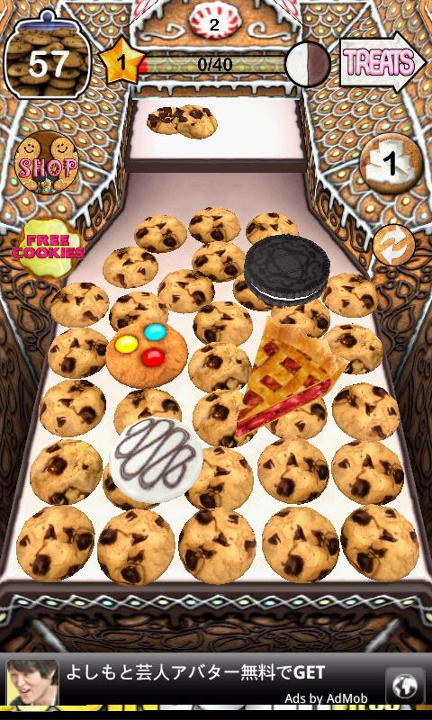 クッキードーザー androidアプリスクリーンショット1