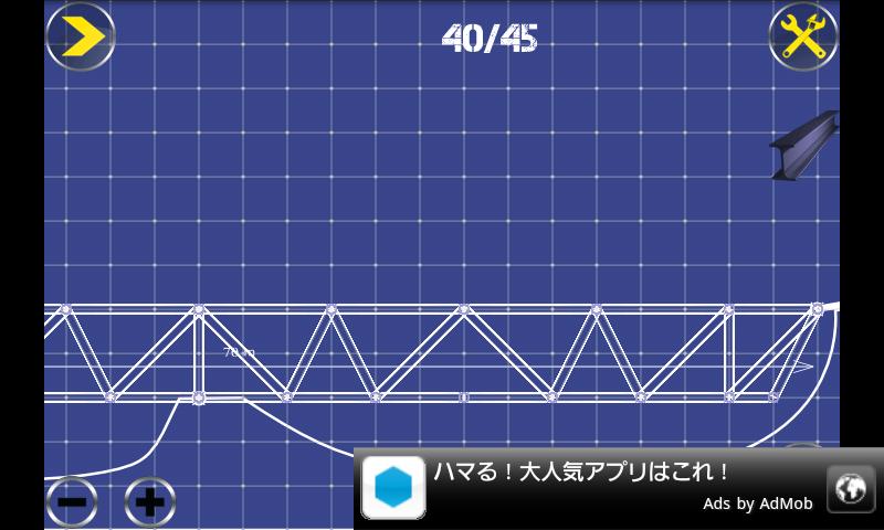 androidアプリ ブリッジアーチテクト ベータ攻略スクリーンショット5