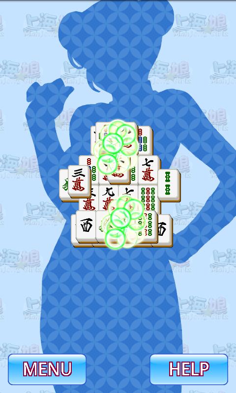 androidアプリ 上海☆娘 西安3姉妹編攻略スクリーンショット1