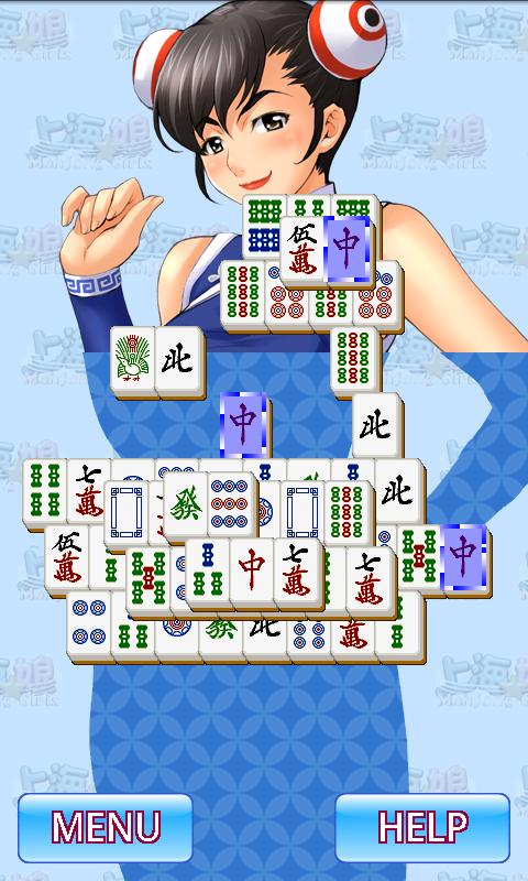 androidアプリ 上海☆娘 西安3姉妹編攻略スクリーンショット2