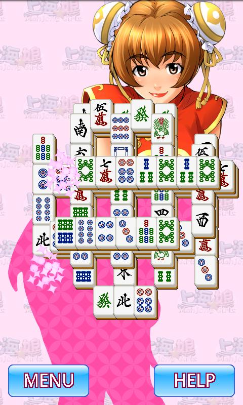 上海☆娘 西安3姉妹編 androidアプリスクリーンショット2