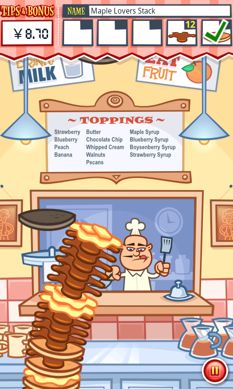 パンケーキズ!!! デモ androidアプリスクリーンショット1