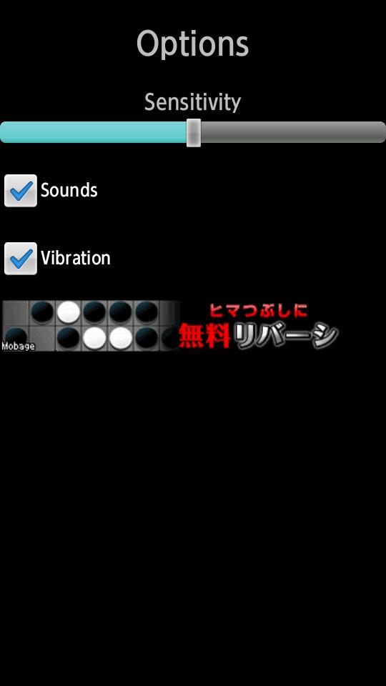 androidアプリ フォールダウン マルチボール攻略スクリーンショット5