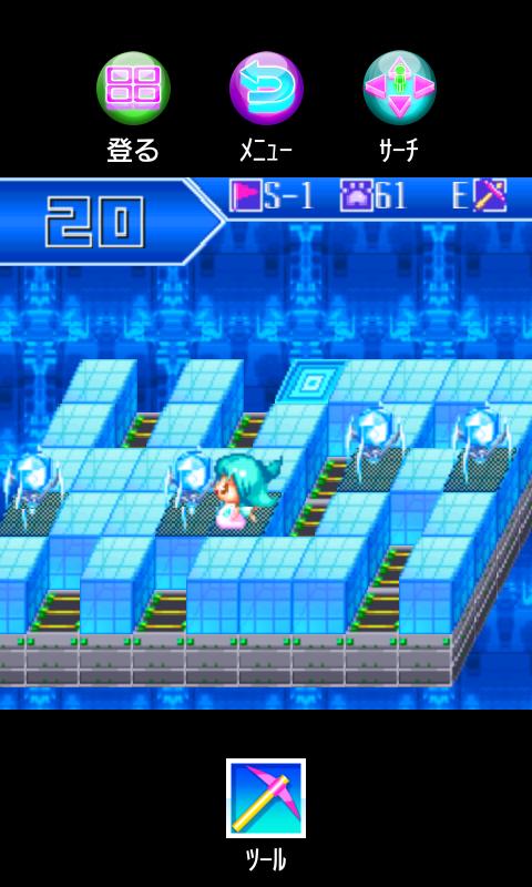 フラッシュモーター・カレン androidアプリスクリーンショット1