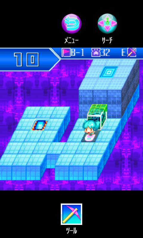 フラッシュモーター・カレン androidアプリスクリーンショット3