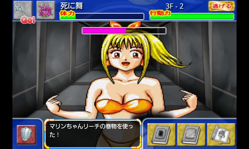 海RPG androidアプリスクリーンショット1