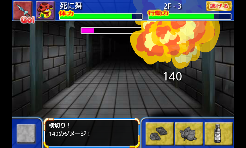 海RPG androidアプリスクリーンショット2