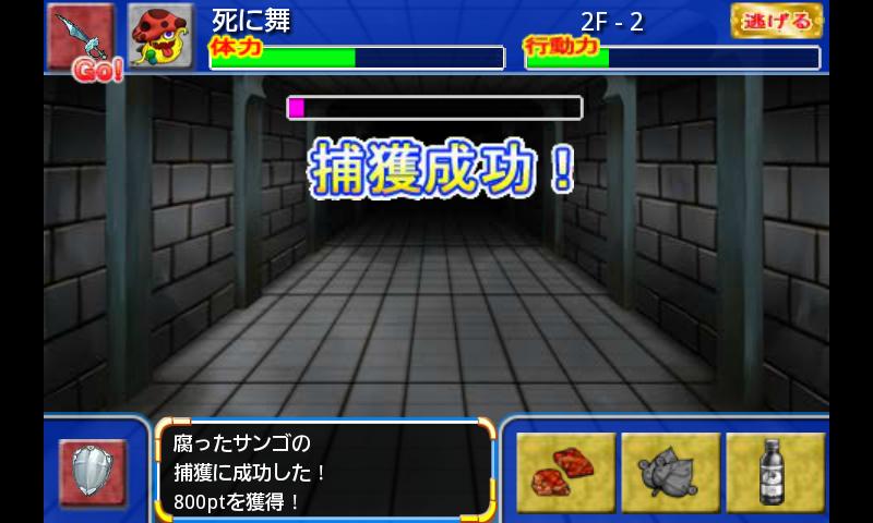 海RPG androidアプリスクリーンショット3