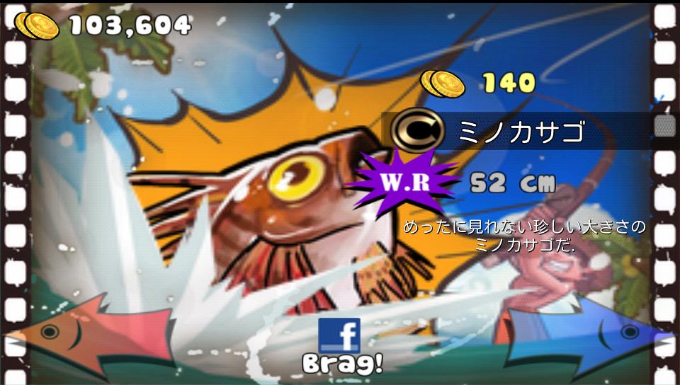 みんなの釣り - Funny Fish androidアプリスクリーンショット2