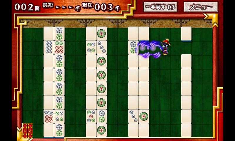 androidアプリ 脱出パズル 紫禁城攻略スクリーンショット2