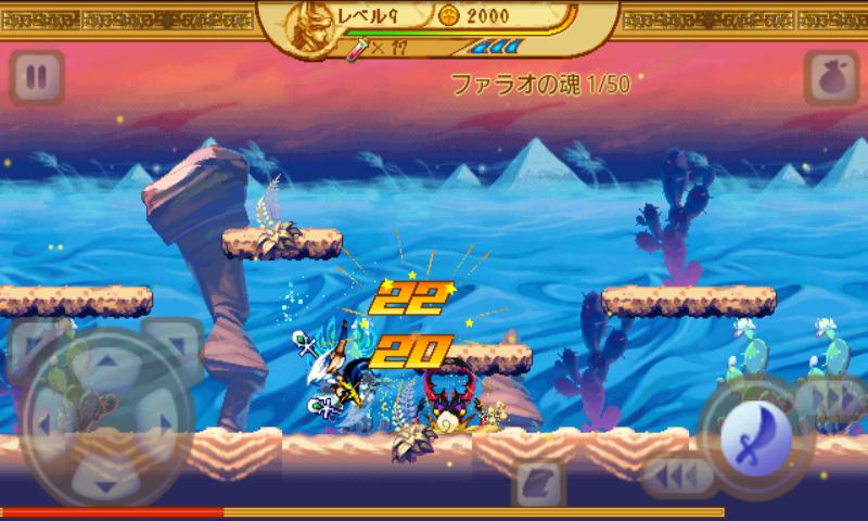 七神器 androidアプリスクリーンショット1