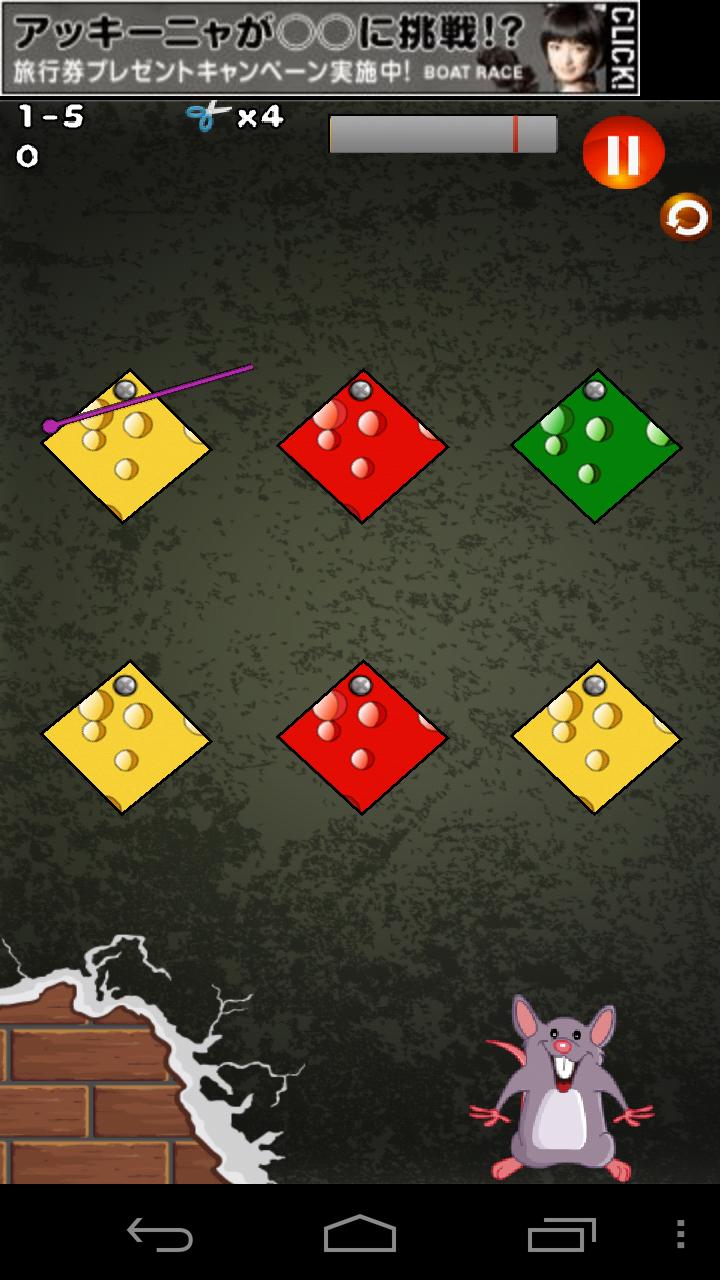 チーズ スライス androidアプリスクリーンショット2