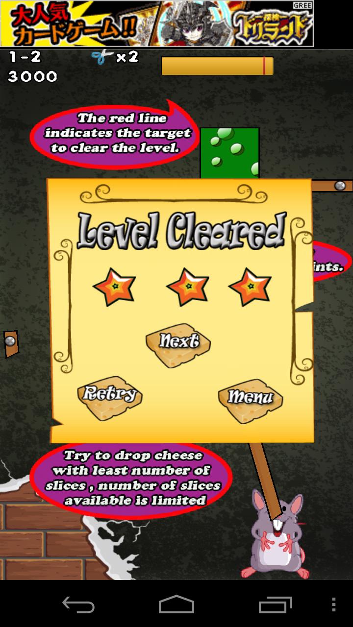 チーズ スライス androidアプリスクリーンショット3