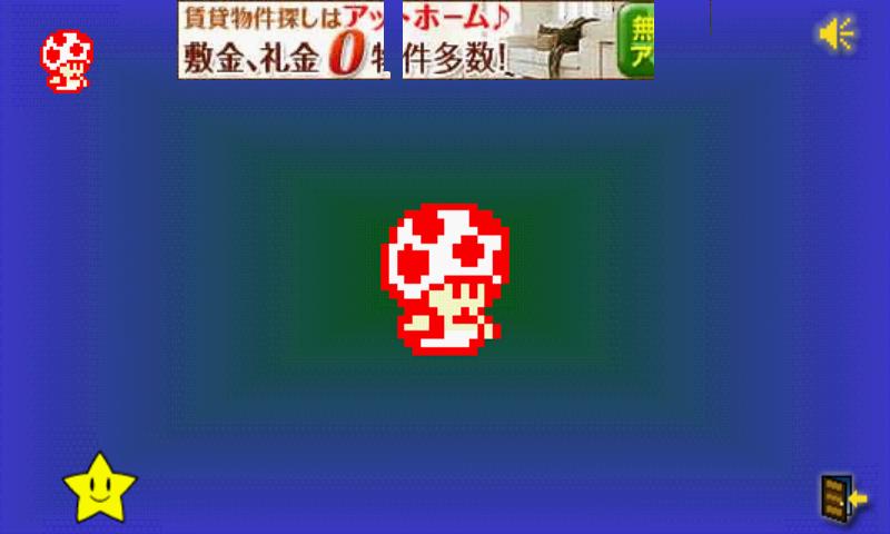 ロストピクセルズ androidアプリスクリーンショット3