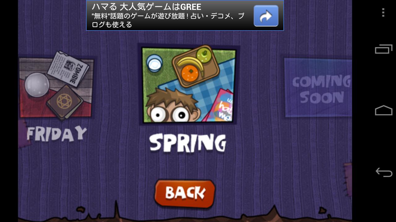 ゾンビケーキ androidアプリスクリーンショット3