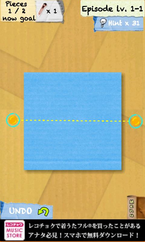 androidアプリ カットとスライス攻略スクリーンショット1