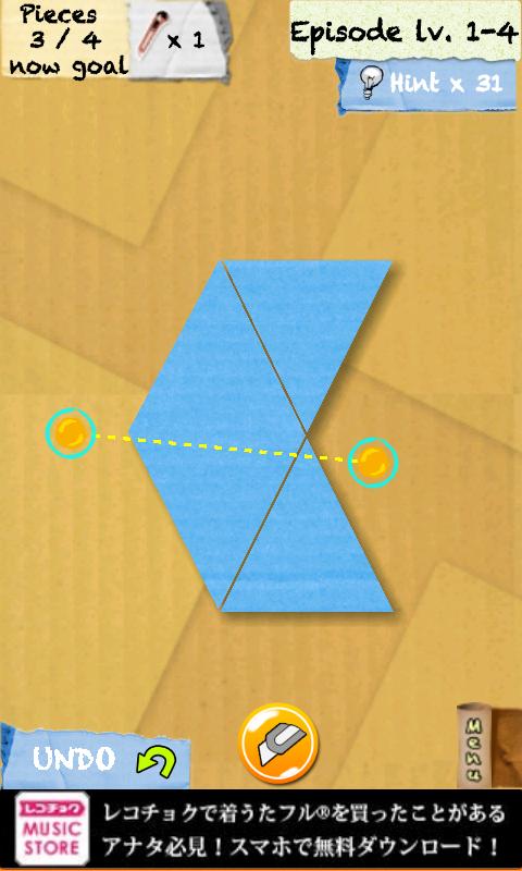 androidアプリ カットとスライス攻略スクリーンショット2