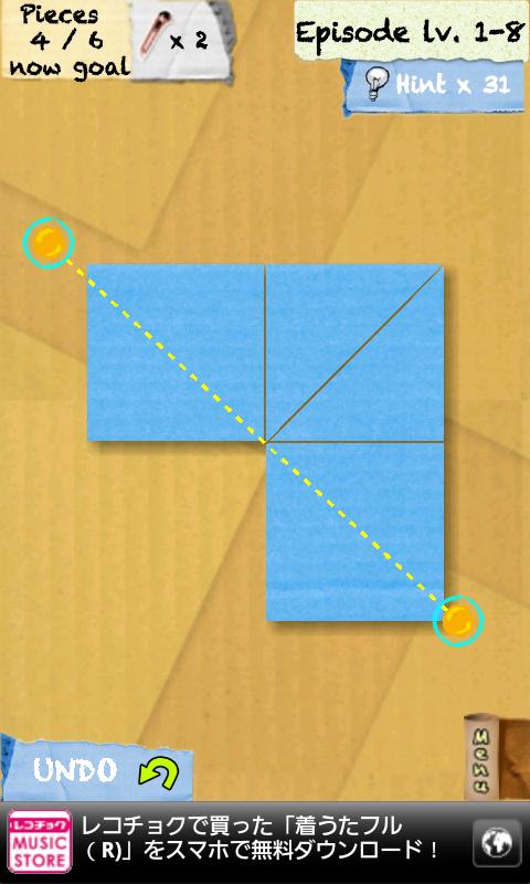 androidアプリ カットとスライス攻略スクリーンショット3